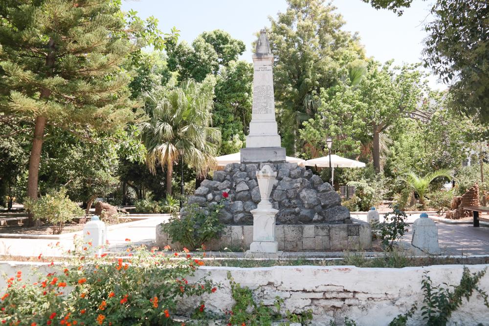 Samos Park