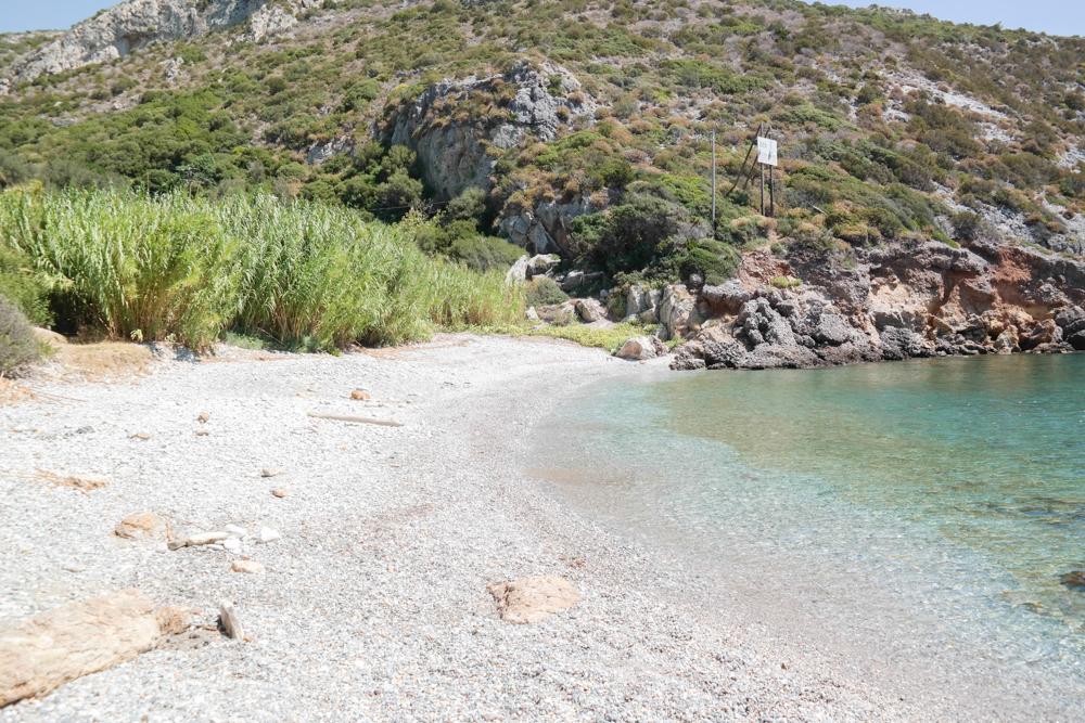 Agios Ionnis Eleimonas