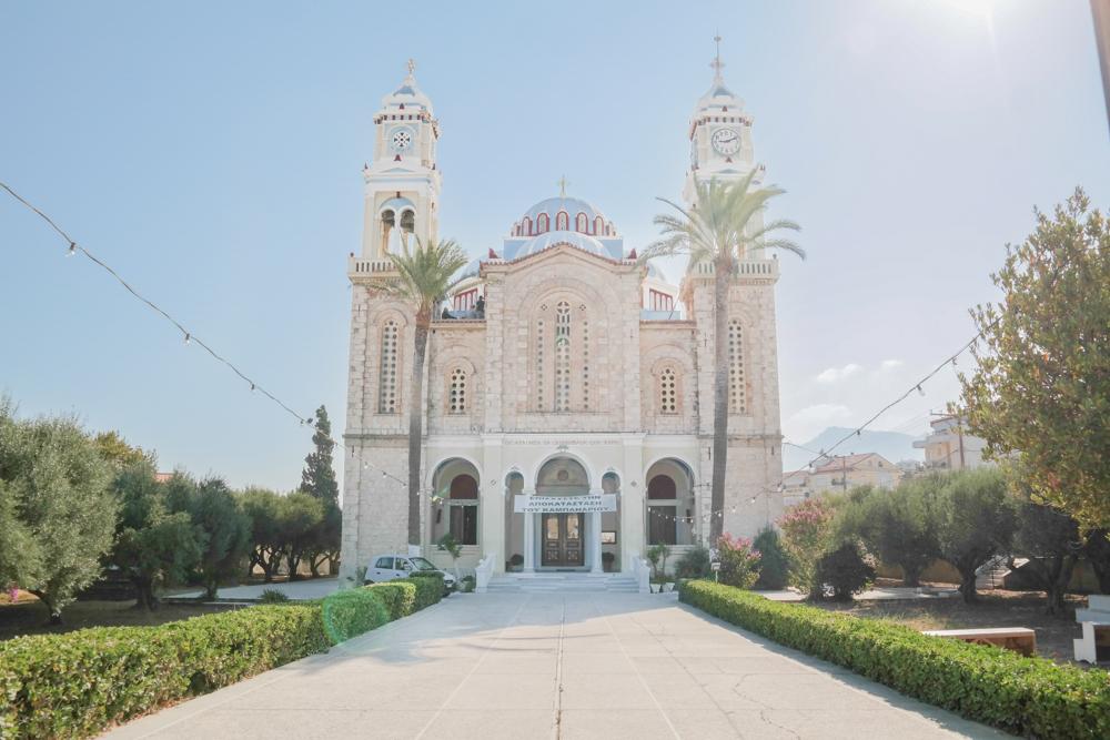 Agios Nikolaos Kirche